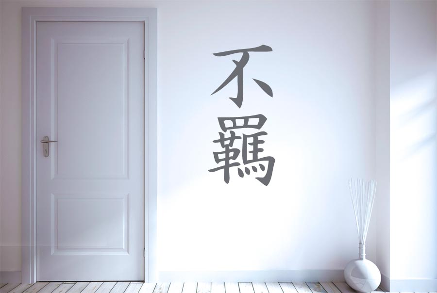 freedom independence in chinese wall stickers decals art